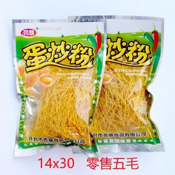 杏媛  蛋炒粉20g