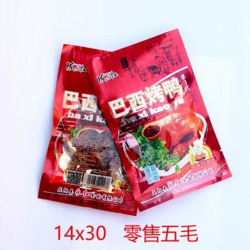 陈永红  巴西烤鸭