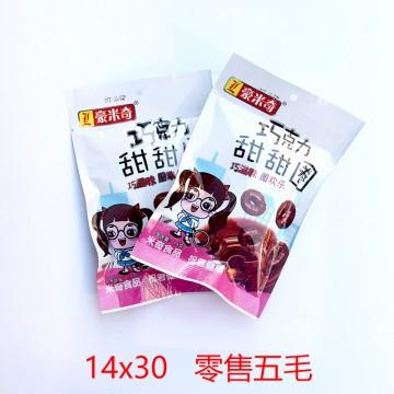 豪米奇   巧克力甜甜圈18g