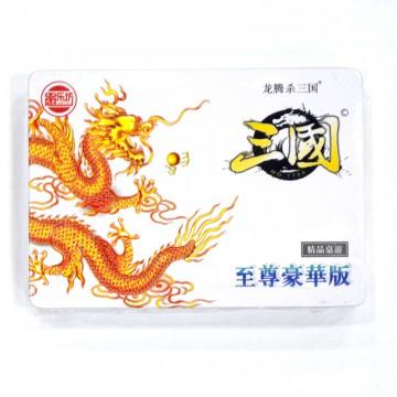 愚乐坊7705铁盒三国