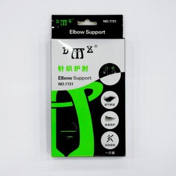 DMZ -7731双色针织护肘