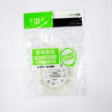 DMZ 8-17本白(单入)文具胶带