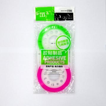 DMZ C13(2入)彩色文具胶带