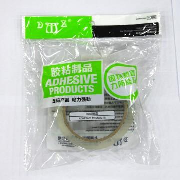 DMZ 45-60本白袋装胶带