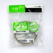 DMZ-7-2.0精装双面胶