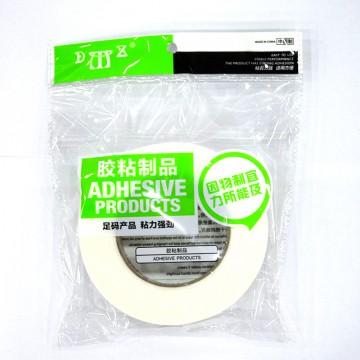 DMZ 9-3.5泡棉双面胶