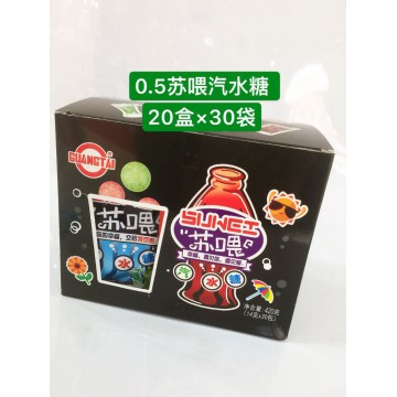 0.5苏喂汽水糖