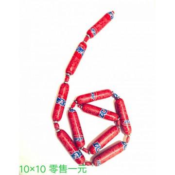 十节鞭 小火腿