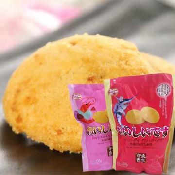 香港博翔鱼酥饼208克袋装 特色虾酥饼干