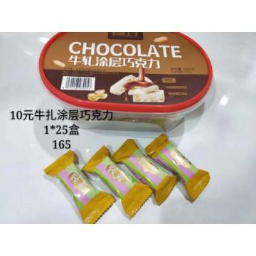 268g牛扎巧克力