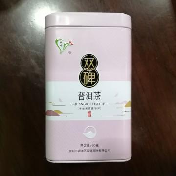 双碑 普洱茶 60g