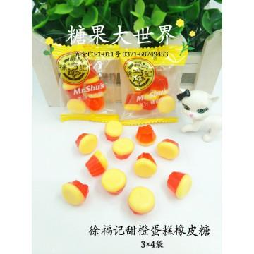 徐福记甜橙蛋糕橡皮糖