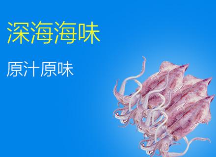 晓胡冷冻水产