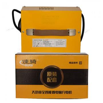 速骑智能充电机 60V 15-18A 水电池