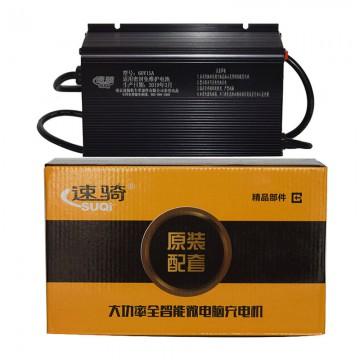 速骑智能充电机 60V 15A 干电池