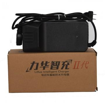 力华智充Ⅱ代 电动车智能防水充电器 48V 12A