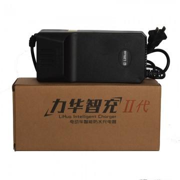 力华智充Ⅱ代 电动车智能防水充电器 64V 20A