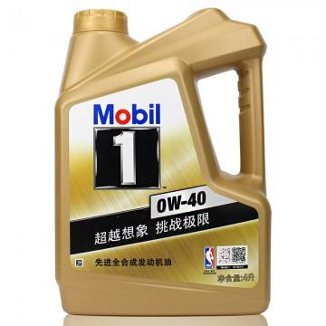 美孚金1号4L  ow-40SN