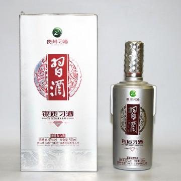 习酒--银质习酒--53度500ml