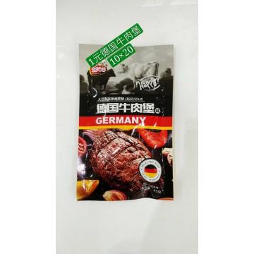 1元德国牛肉堡