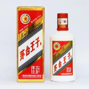 茅台王子酒 品鉴尊享 53度 375ml