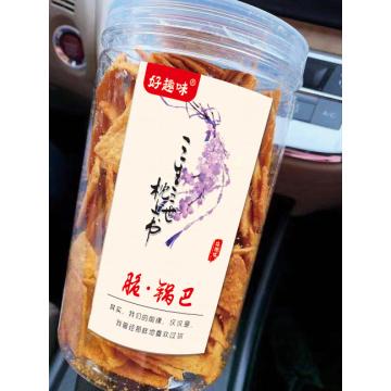 【好趣味】品牌脆锅巴麻辣味