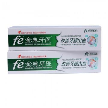 fe生物溶菌复合酶牙膏 改善牙龈出血 fe指数5.8