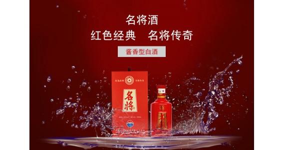 郑州勤远商贸有限公司开启小程序商城了