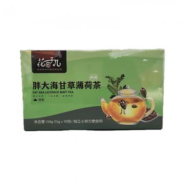 花因子儿   胖大海甘草薄荷茶  150g 15gX10包