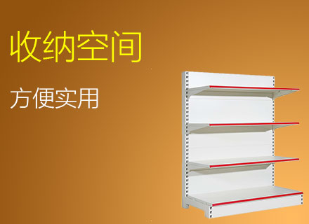 郑州升达商业设备制造有限公司