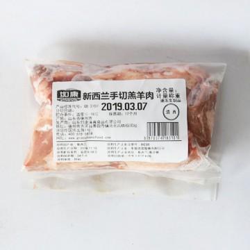 如康 新西兰手切牛羊肉