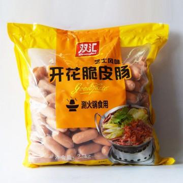 双汇 开花脆皮肠 刷火锅食用 2.5kg
