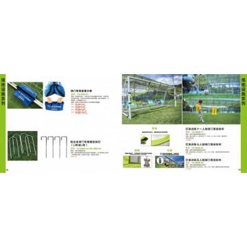 足球场地设施