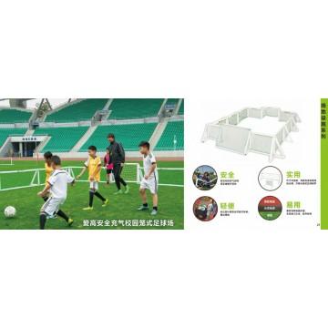 安全充气校园笼式足球场及其他设施
