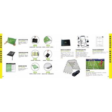 足球训练教学器材系列