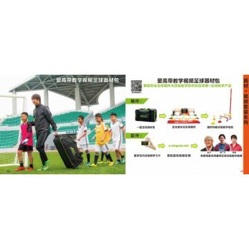 足球训练(器材+视频套装系列)