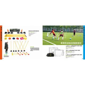 职业级足球辅助器材系列