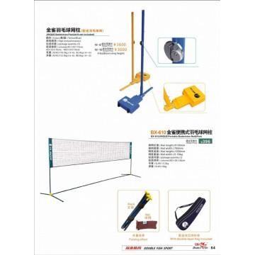 金雀羽毛球网柱