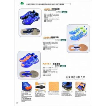 金雀羽毛球鞋