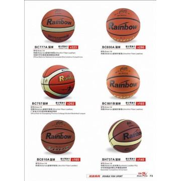 长虹系列篮球