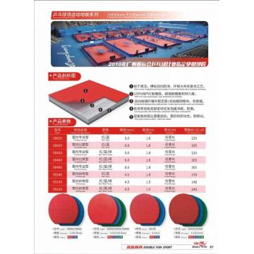 地胶(乒乓球场运动地板系列)
