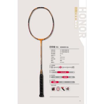 羽毛球拍荣耀H6