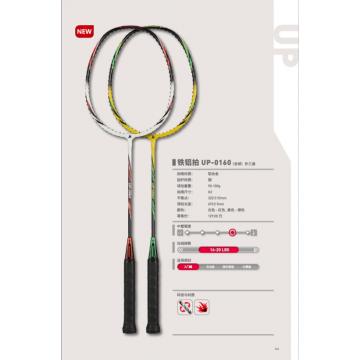 羽毛球拍UP-0160