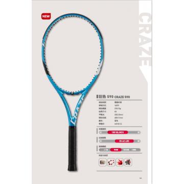 网球拍狂热590