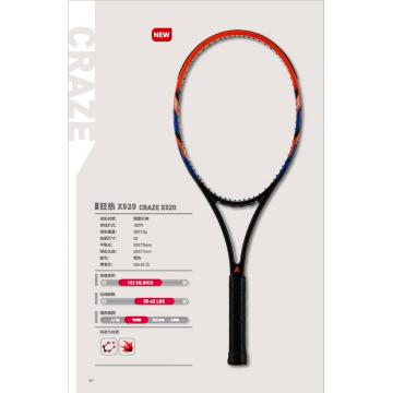 网球拍狂热X520