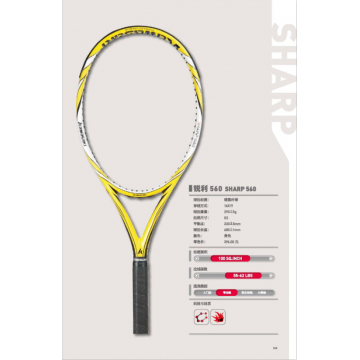 网球拍锐利560
