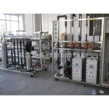 超高纯水设备