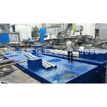 汝州坡池工业污水处理