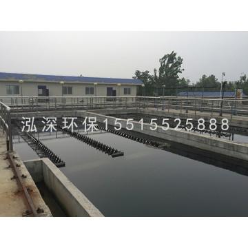 邢村煤矿工业污水斜管沉淀池