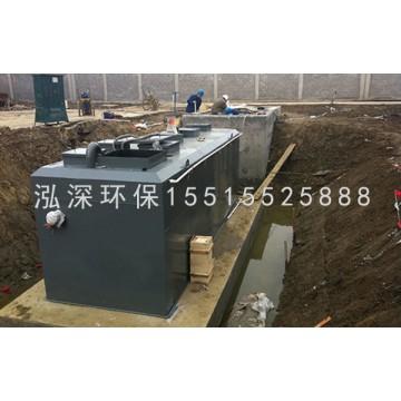 永煤金鑫煤业生活污水处理